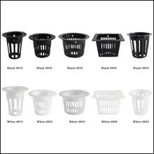 Hydroponic Plant Colonization Basket Plastic Heavy Duty Mesh Pot Net Cup Aeroponic Grow Garden White