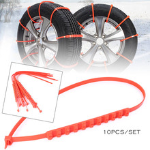 10PCS Car Winter Anti-skid Chains for Car Snow Mud Wheel Tyre Thickened Tire Tendon 92cm*1.95CM 36*3/4inches