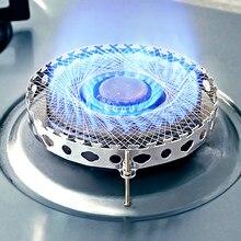 Agregado acessórios fogão a gás chama fogão tocha net de poupança energia capa à prova vento malha redonda pote suporte adaptador