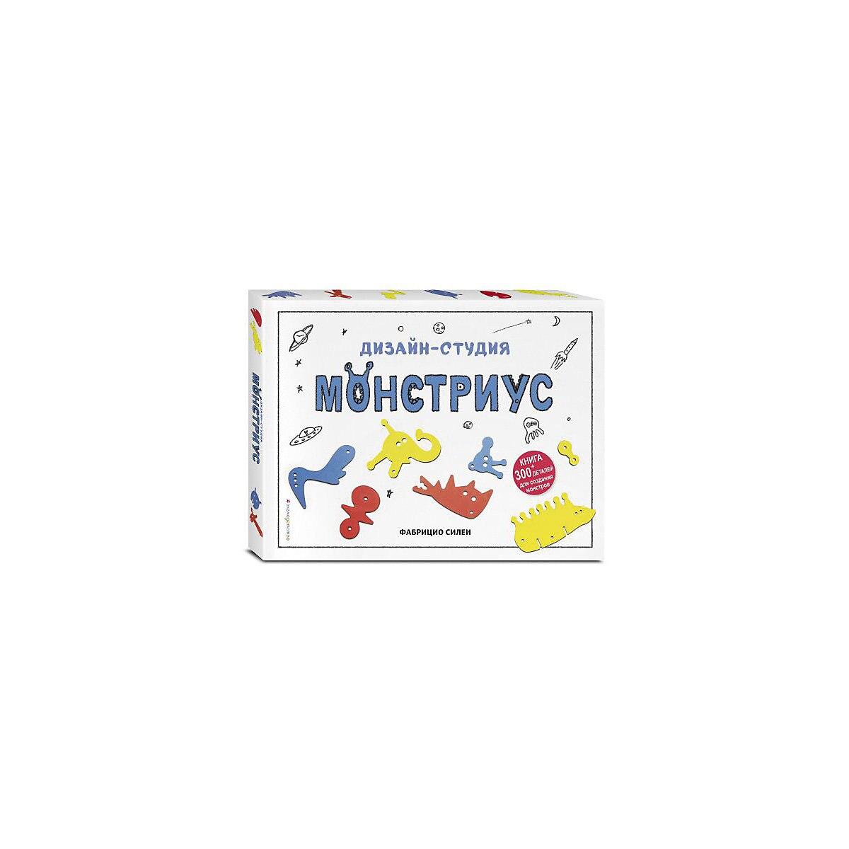 Books EKSMO 8676374 Children Education Encyclopedia Alphabet Dictionary Book For Baby MTpromo