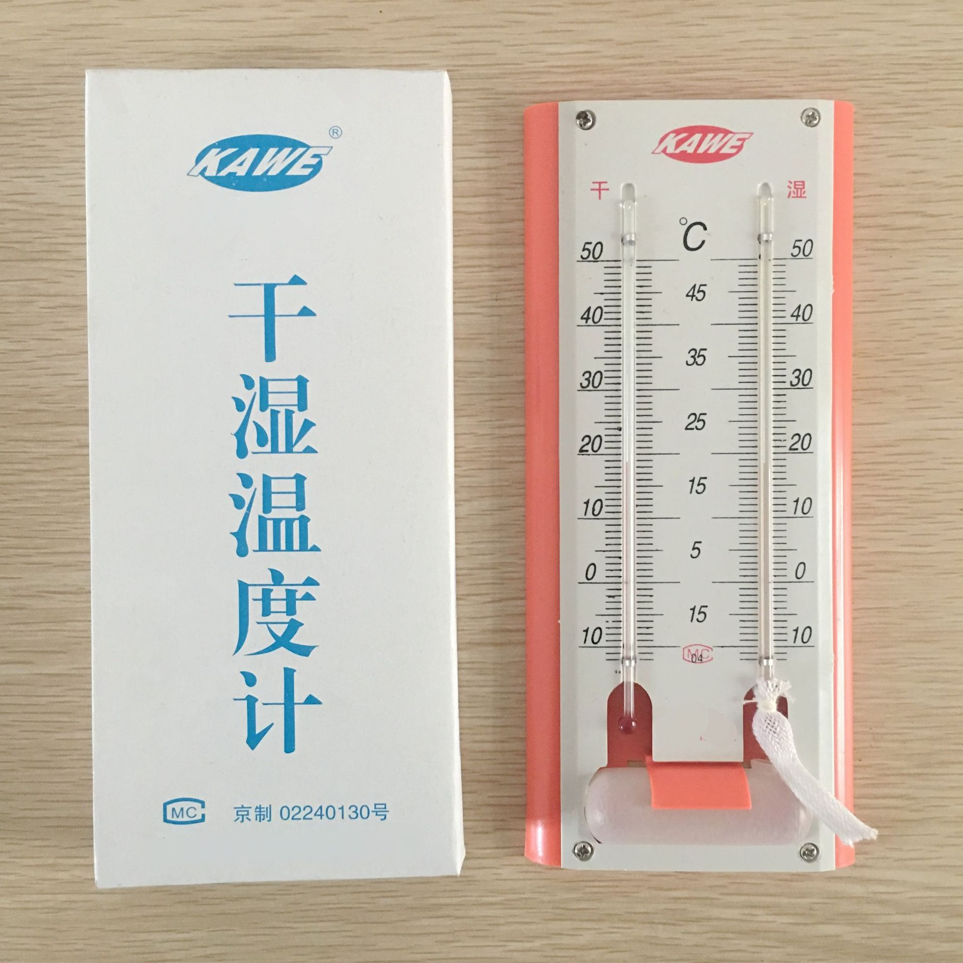 Dry And Wet Thermometer / Geography Teaching Equipment / Physical Humidity Tester