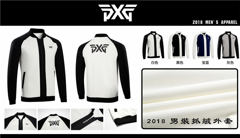 New Thicken Fleece Double Golf Jacket Sports PXG Clothing Jacket Long Sleeve Men Golf Training Jacket S-XXL 4 Color men s knitted jacket