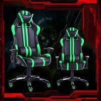 Офисная Мебель Менеджер поворот подлокотник игровой стул искусственная кожа хорошее качество