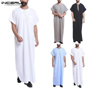 e7a37601d Ropa India para hombre vestido Loungewear musulmán Albornoz bata salón  árabe saudí islámico Thobe bata Kaftan Kurtas manga corta Thobe