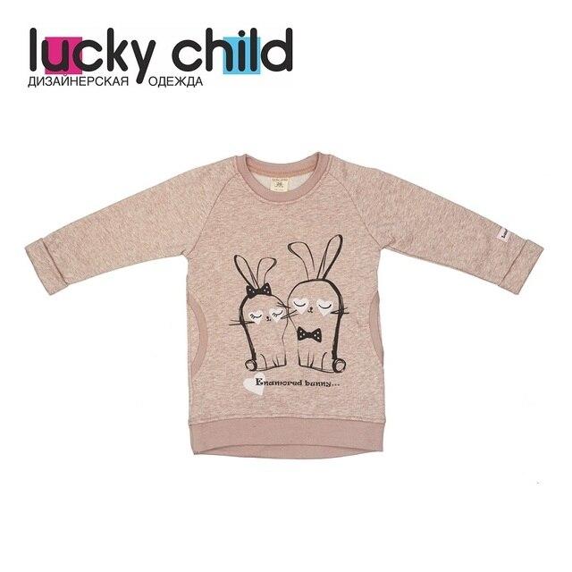 Платье-туника Lucky Child с начёсом для девочек, арт. 54-64fb (Любимая девочка) [сделано в России, доставка от 2-х дней]