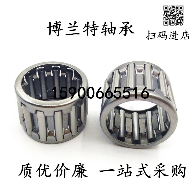 Automobile Transmission Case Special-purpose Rolling Needle Bearing KT 253724 K253724 25x37x24 25*37*24