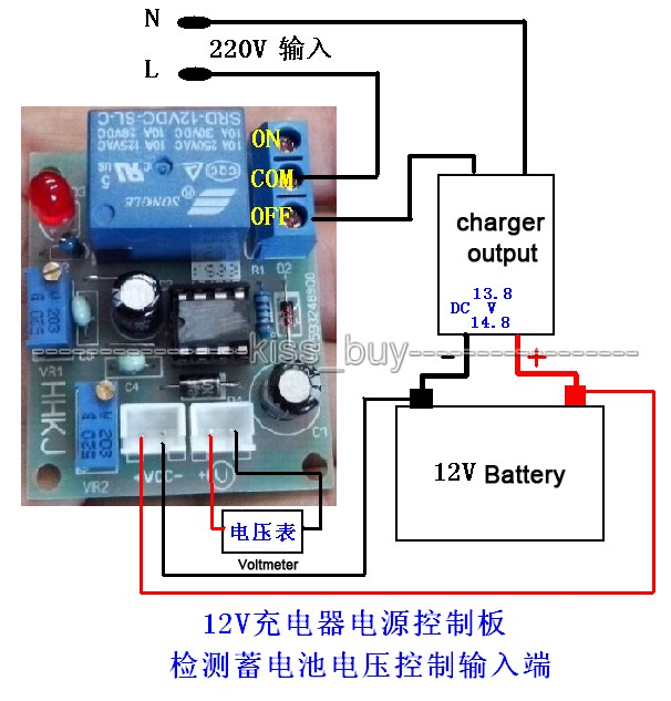 12V Automatic Battery Chargering Power Supply Control Protection Board Relay Board Discharge Controller