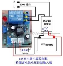 Fuente de alimentación de carga de batería automática, 12V, Control de relé de tarjeta de protección, controlador de descarga