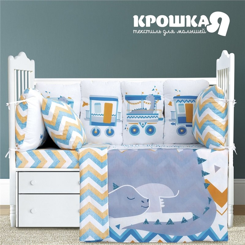 Baby bed Crumb I Динозаврик 112*147 cm, 60*120 + 20 cm 40*60 cm, 100% cotton 3617366 baby bed rocking bed multi purpose baby electric cradle bed