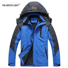 Arctic светильник 30 градусов супер теплая зимняя Лыжная куртка