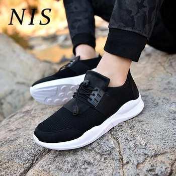 NIS большой размер Мужская Вулканизированная обувь плимсоллы эластичные блокировочный трос Пряжка обувь мужские кроссовки низкие Дышащие п...