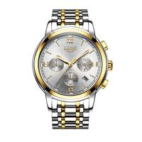 LIGE Fashion Luxury Steel Men Watches 3ATM Waterproof Quartz Watch Luminous Sport Man Wristwatch Male Relogio Musculino