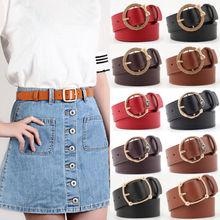New Fashion Vintage Womens Metal Leather Round Buckle Waist Belt Boho Waistband