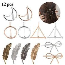 12PCS Fashion Simple Hair Clip Feather Shape Hollow Style Metal Hairpin Barrette