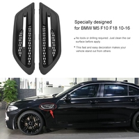 1 Pair Car Side Air Flow Fenders Vent Grills Left & Right ABS Stickers For BMW M5 F10 F18 2010 2011 2012 2013 2014 2015 2016 NEW