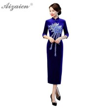 Blue Embroidery Velvet Cheongsam Fashion Oriental Evening Dresses Long Chinese Dress Qipao Casual Cheongsams Velour