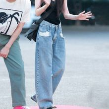 d99ec6240cff9 2019 Spring Streetwear Long Denim Trousers Female Contrast Color Patchwork  Casual High Waist Jeans