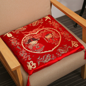 High Grade Ice Cotton Kneel Cushion Exquisite Embroidered Loving Heart Wedding Offering Tea Mat Dragon Phoenix Pattern Hassock