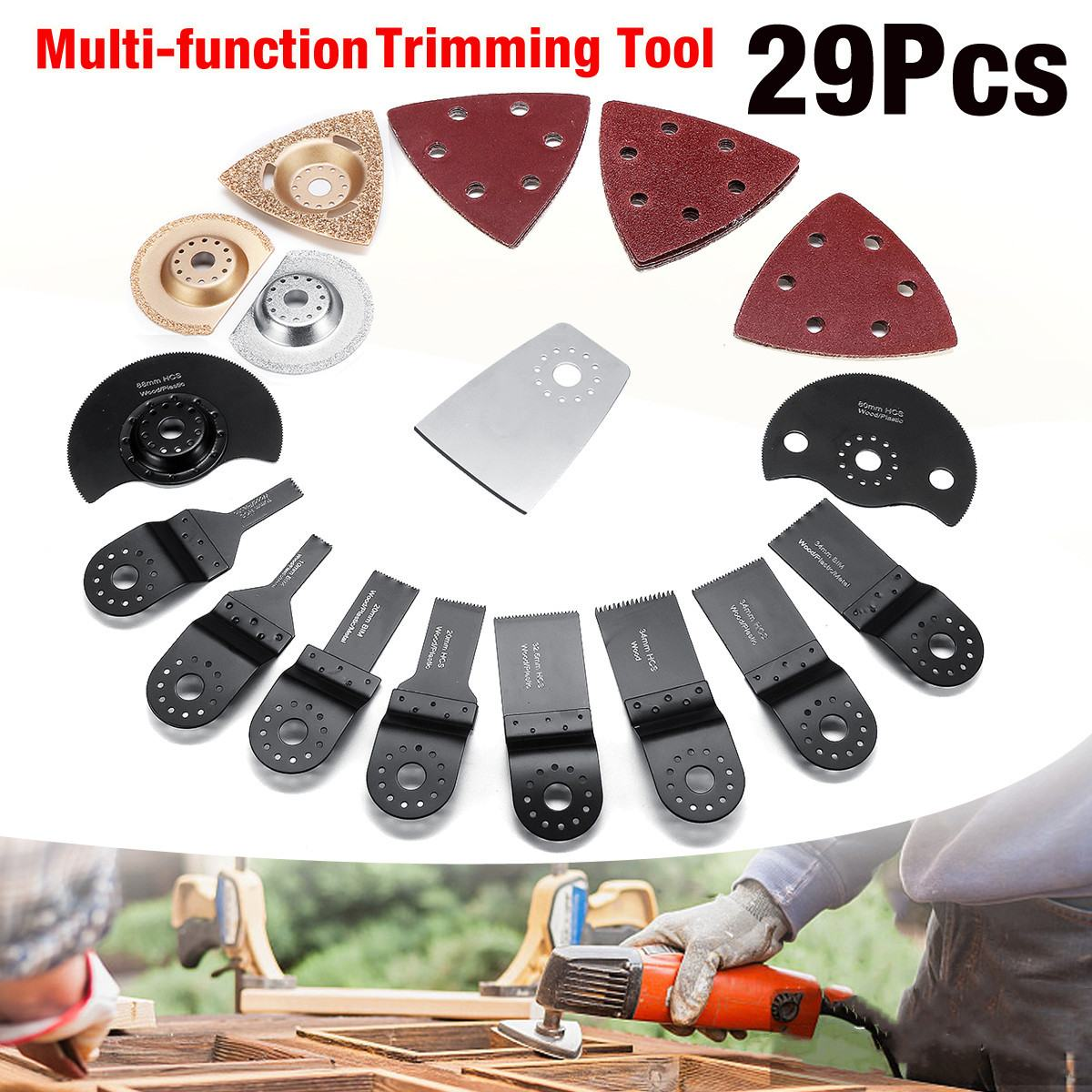29PCS Multi function Trimming Tool Woodworking Power Tools Accessories Multi Purpose Oscillating Tool