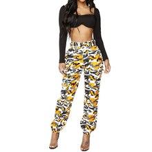 купить!  YJSFG HOUSE Женские брюки-карандаш с завышенной талией Эластичные длинные брюки Женские камуфляжные