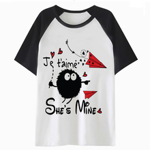 01dfa54c0 Positive Words She's mine t shirt funny men streetwear top clothing hip t- shirt harajuku for tee tshirt male hop oF4579