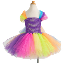 Girls Dresses In Kids Flower Girl Dress Summer 2019 Children Lace Tutu Princess Rainbow Dresses Halloween Costume For Kids Party 2 7year children girl flower princess dress kids party wedding lace tulle tutu dresses