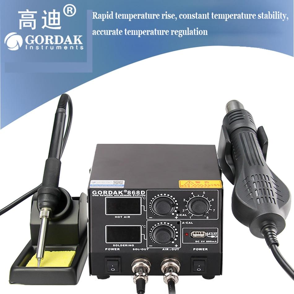 GORDAK 868D Intelligent 3 In 1 Anti-static Hot Air Dual Digital Hot Air Gun Soldering Station USB Charging Mobile Phone