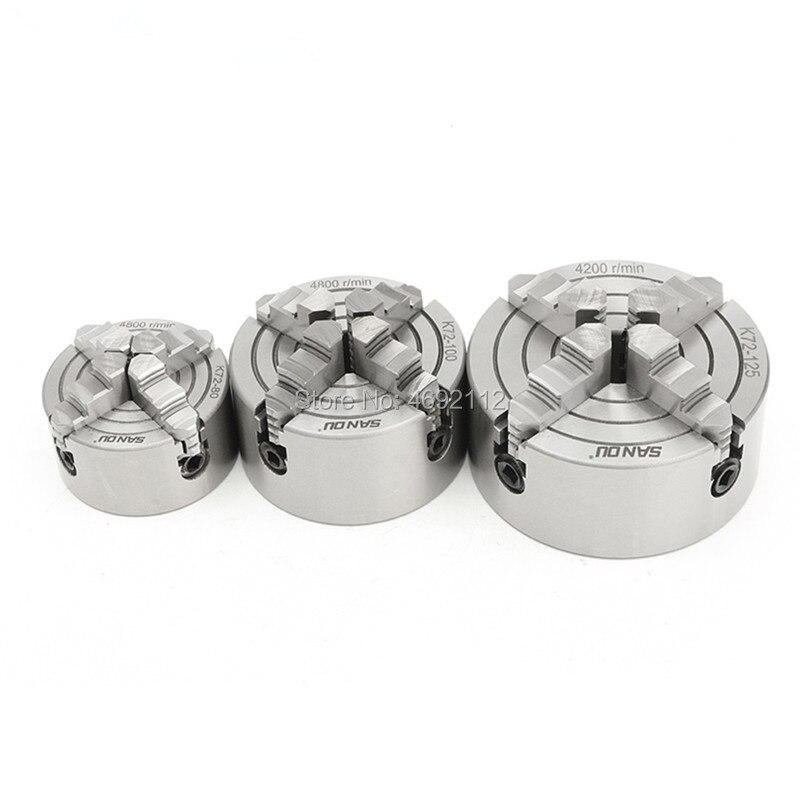 SANOU K72- 80 K72- 100 K72- 125 4 Jaw Lathe Chuck 80mm/100mm/125mm Independent 1pcs Safety Chuck Key 3pcs Mounting Bolt