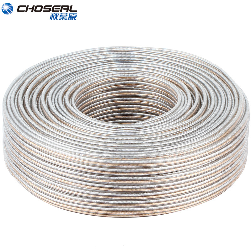 CHOSEAL DIY HIFI Loud Speaker Audio Cable Wire Oxygen Cooper Reinforce Shield Speaker Wire 50 100