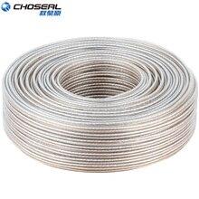 CHOSEAL DIY HIFI głośnik Audio kabel drut beztlenowy Cooper przewód głośnikowy DIY 50/100/150/200 rdzeń do kina domowego