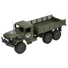 2.4 RC Rowsfire 軍用モデルカーモデルのおもちゃ子供-オリーブドラブ/黄色