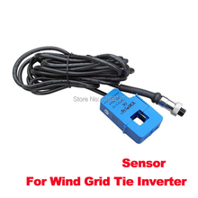 3Meters Sensor Limiter For SUN WAL LCD 1000W/2000W MPPT Wind Grid Tie Inverter