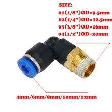 Free shipping PLseries 10mm 8mm 6mm 12mm OD Hose Tube 1/8