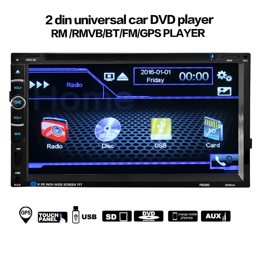 2 Din 6 95 Inch Digital Press Screen Car Radio Audio With Gps Navigation  Remote Control Multimedia Video Dvd Player Bt Hands F
