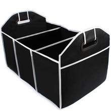 Авто аксессуары автомобильный Органайзер багажник складной игрушки для хранения еды грузовик грузовые сумки контейнеры коробка черный автомобиль укладка Tidying Новый
