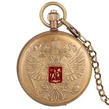 Двуглавый Орлиный герб Российская национальная эмблема значок из чистой меди турбийон механические ручные намотки карманные часы цепь