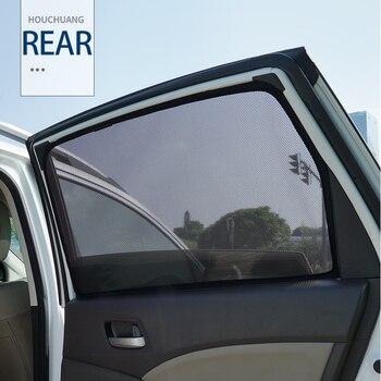 4PCS/Set Or 2PCS/Set Magnetic Car Side Window SunShades Mesh Shade Blind For VW Sagitar 2012 2013 2014 2015 2016 2017 2018