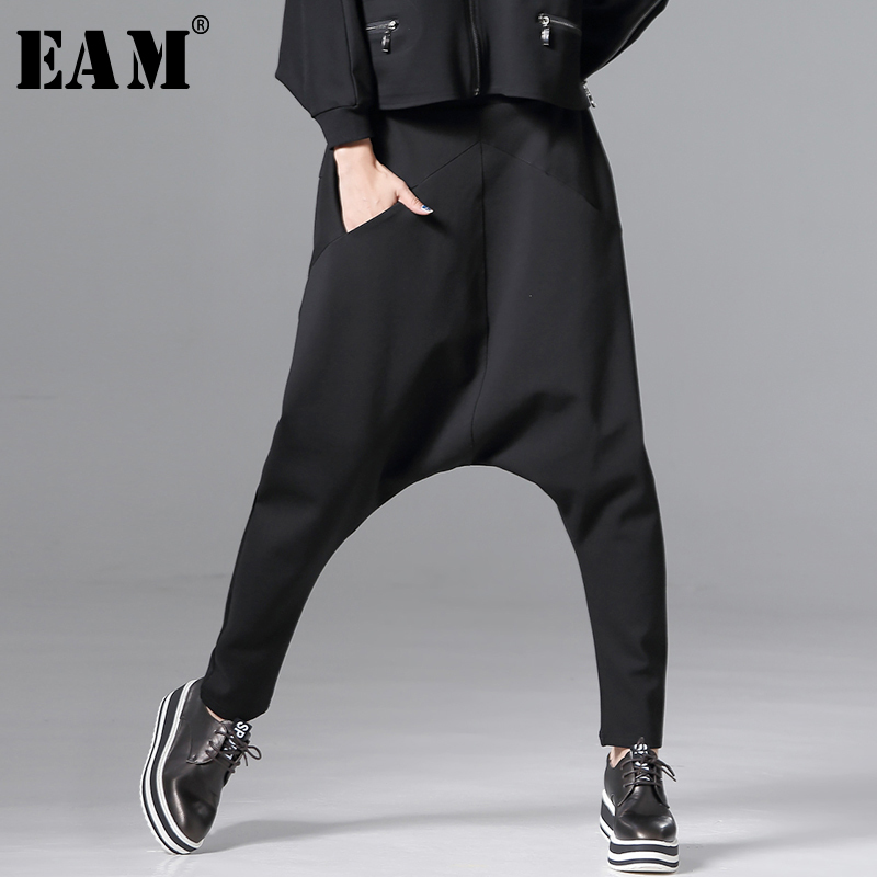 [EAM] 2019 New Autumn Winter High Elastic Waist Black Leisure Pocket Harem Loose Pants Women Trousers Fashion Tide JS502