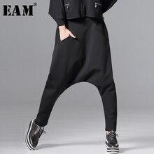 [EAM] 2019 nuevo Otoño Invierno alta cintura elástica negro ocio bolsillo Harem pantalones sueltos Mujer Pantalones moda marea JS502