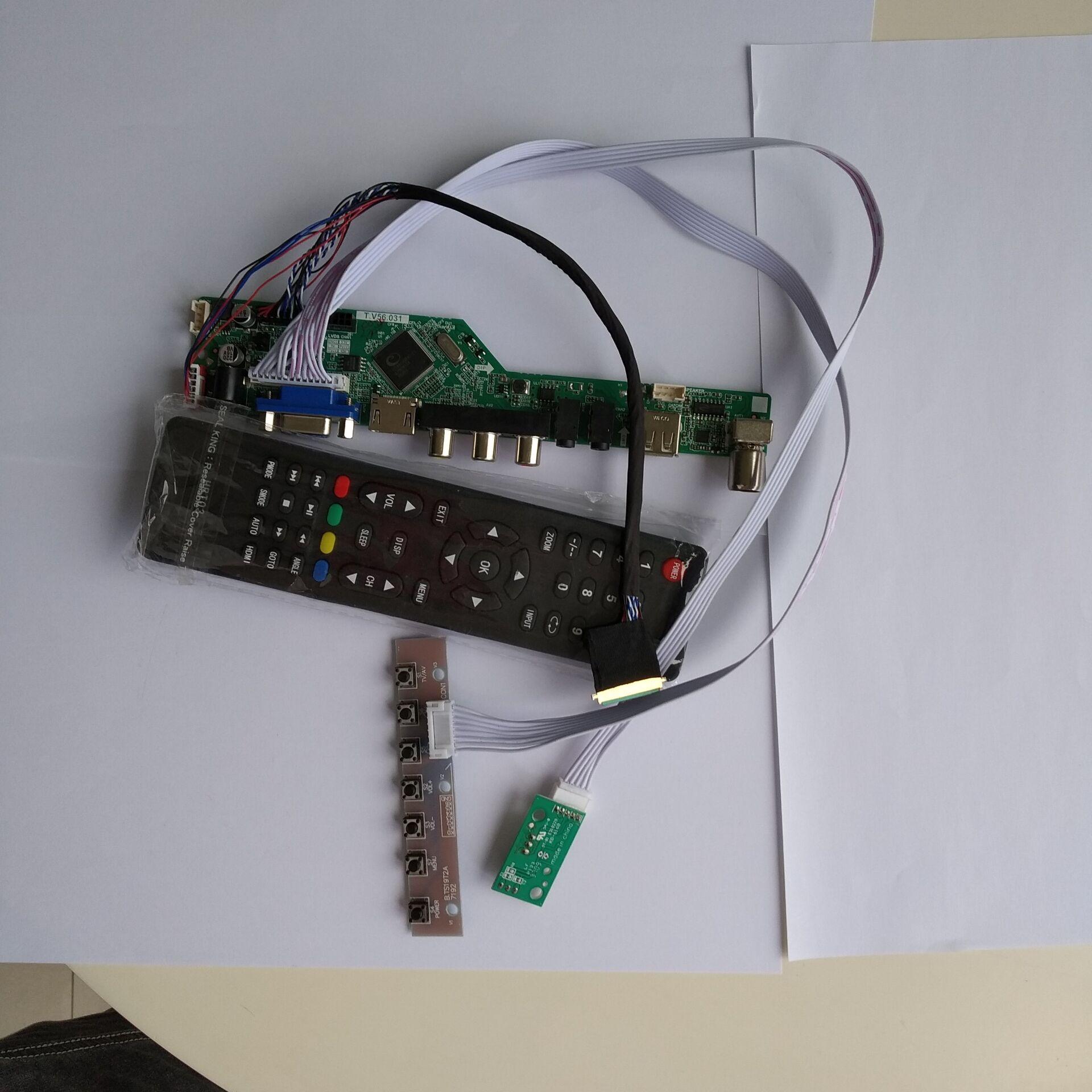 TV HDMI AV USB VGA AUDIO LCD LED Card Controller Board Kit For LTN173KT01 LTN173KT02 LTN173KT03 1600X900 17.3