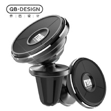Anti-Gravity Nano Phone Car Holder Non Patch No Magnetic Universal Air Vent Aluminium Gravity Suction For iphone X 7 8 in