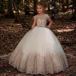 Принцессы золотые кружева бальное платье Платье в цветочек для девочек для свадьбы хрустальные бусины девушки платье для первого