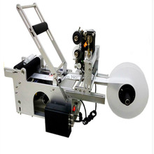 цена на Free Shipping semi automatic round bottle labeling machine/adhesive sticker bottle labeler with date printer