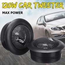 120W High Frequency Loudspeakers 2PCS Mobile Audio Micro Dome Car