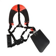 Профессиональный триммер двойной плечевой ремень косилка нейлоновый ремень для кустореза садовый газон садовый электроинструмент запчасти