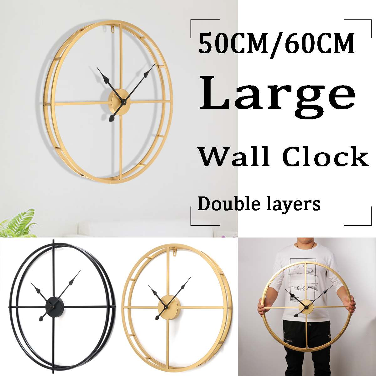 Vintage Metal Wall Clock Modern Double Layer Iron Frame Mute Retro Iron Watches Antique For Home Hotel Decoration Large 50/60CM