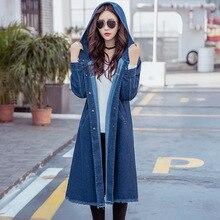 #3370 Preppy Style Long Denim Jacket Women Hooded Windbreaker Coat Ladies Loose Casual Jeans Outerwear Harajuku
