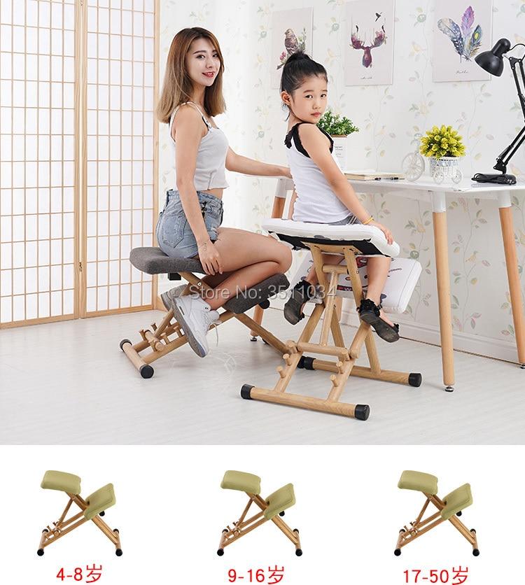 Student Correction Chair Ergonomically Designed Kneeling Chair Modern Office Computer Chair Ergonomic Posture Knee Chair Design