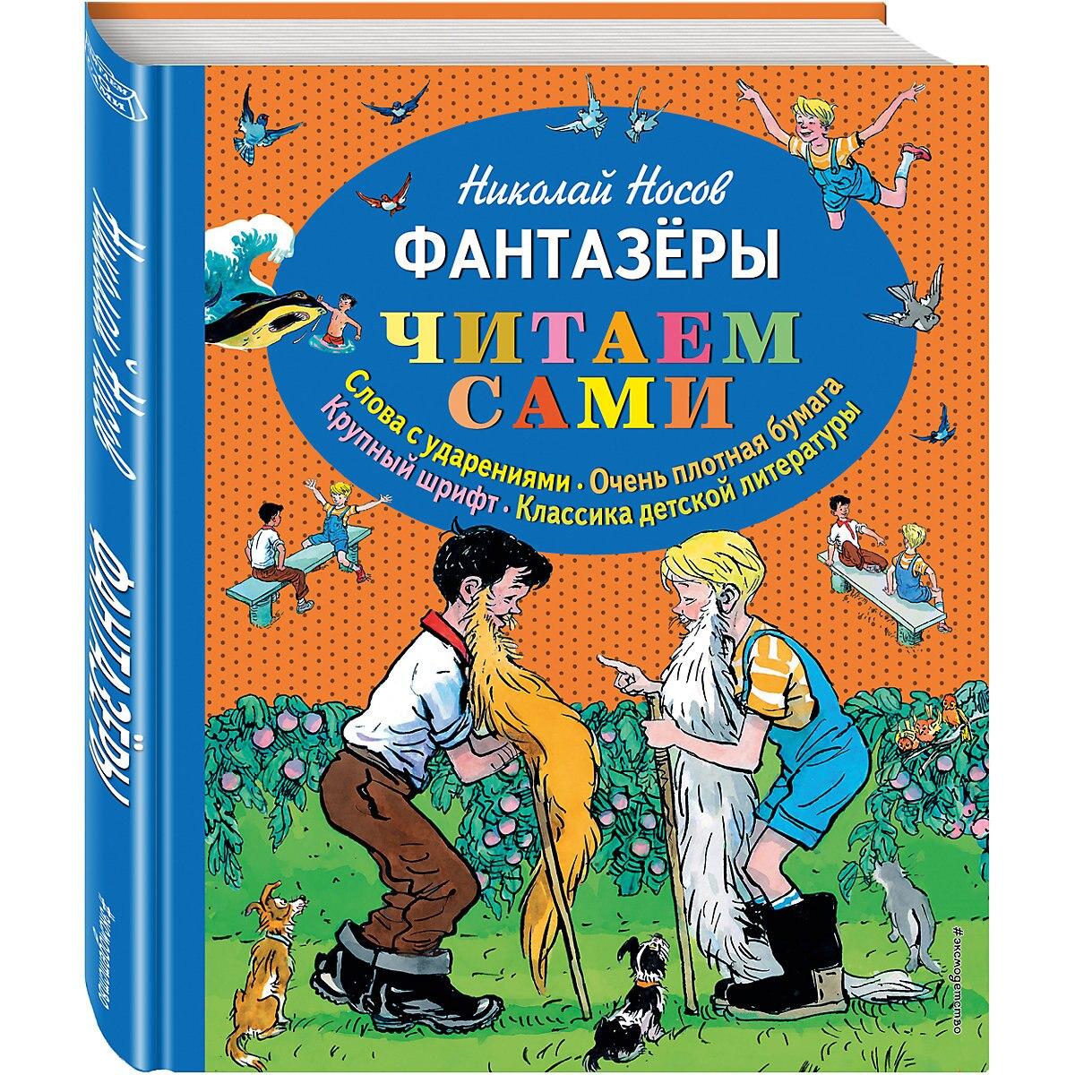 Books EKSMO 5535577 Children Education Encyclopedia Alphabet Dictionary Book For Baby MTpromo