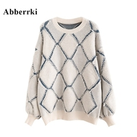 Korean Jumper Frayed Sweater Women O neck Loose Casual Pink Sweater Autumn Winter Pullover Knitted Sweaters Female